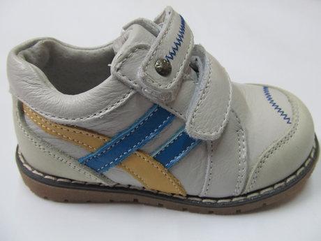 e1ea34ec015 Бебешки обувки CHIPPO естествена кожа 20/25
