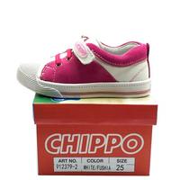 6dc474ecee4 Детски обувки CHIPPO естествена кожа циклама/бяло 25/30