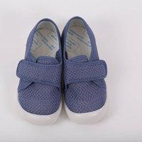 310d4627a45 Магазин за детски обувки ДЪМБО   Facebook
